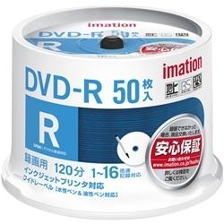 【クリックでお店のこの商品のページへ】DVD-R 録画用 120分 1-16X CPRM プリンタブル ホワイトワイド スピンドルケース50枚入 DVDR120PWBC50SAIM