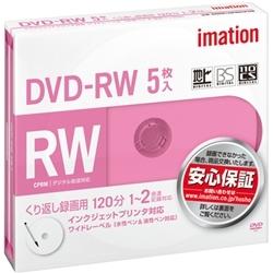 【クリックでお店のこの商品のページへ】DVD-RW 録画用 120分 1-2X CPRM プリンタブル ホワイトワイド 5mmスリムケース×5枚 DVDRW120PWAC5PAIM