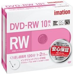 【クリックでお店のこの商品のページへ】DVD-RW 録画用 120分 1-2X CPRM プリンタブル ホワイトワイド 5mmスリムケース×10枚 DVDRW120PWAC10PAIM