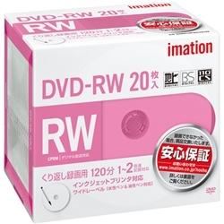 【クリックでお店のこの商品のページへ】DVD-RW 録画用 120分 1-2X CPRM プリンタブル ホワイトワイド 5mmスリムケース×20枚 DVDRW120PWAC20PAIM