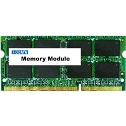 ノートPC用 PC3L-12800(DDR3L-1600)対応メモリー 低電圧タイプ 8GB SDY1600L-8G