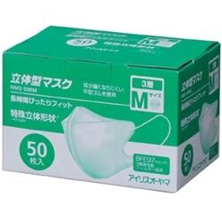 NM3-50RM