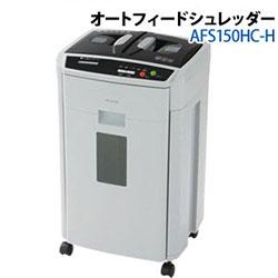 AFS150HC-H