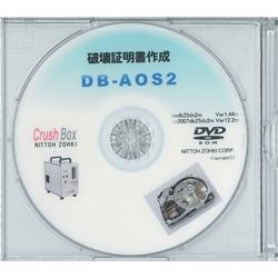 DB-AOS2