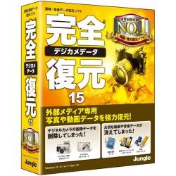 JP004458