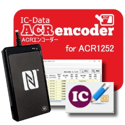 ACRencoder for ACR1252