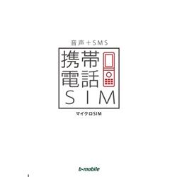 GM-KDM