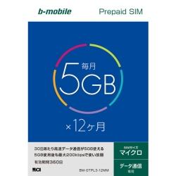 BM-GTPL3-12MM