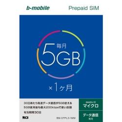 BM-GTPL3-1MM