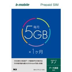 BM-GTPL3-1MN