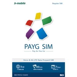 BM-PAYG3-3G60C