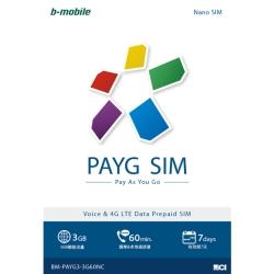 BM-PAYG3-3G60NC