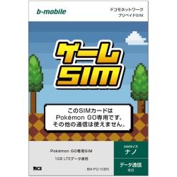 BM-PG-1GBN