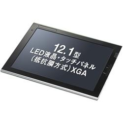 VersaPro タイプVZ (Celeron-857/2GB/128GB_SSD/OF無/無線/12.1/W7/3年) PC-VK12EZCC8GYEMBZAY