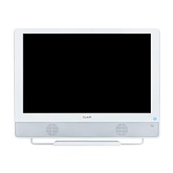 13.3型液晶ハイビジョンテレビ ビジネスモデル CLAiR(クレール) SK-DTV133JWB2