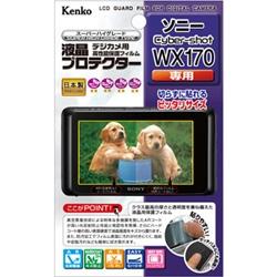KLP-SCSWX170