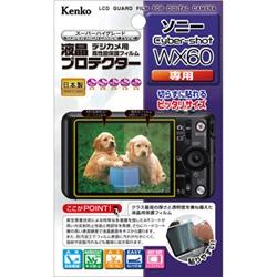 KLP-SCSWX60