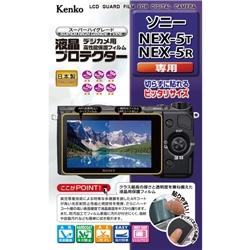 KLP-SNEX5T