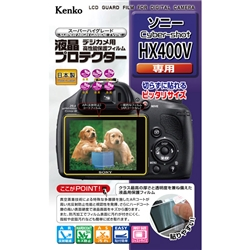KLP-SCSHX400V