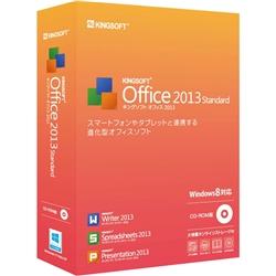 KINGSOFT Office 2013 Standard �p�b�P�[�W CD-ROM�� KSO-13STPC01