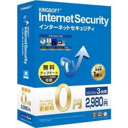 KINGSOFT Internet Security 2015 パッケージ 3ライセンス版 KIS-PC03-DIS