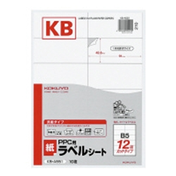 KB-A551