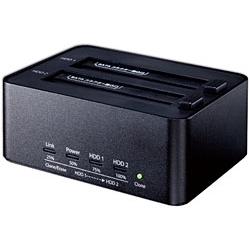 【クリックで詳細表示】2台搭載2.5型&3.5型SATA HDDスタンド/USB3.0/CLONE+ERASE機能 KURO-DACHI/CLONE+ERASE/U3