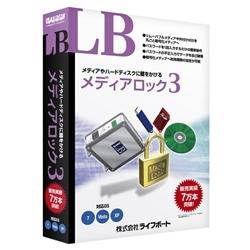 LB メディアロック3 ML3