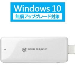 スティック型PC m-Stickシリーズ MS-NH1-64G (ホワイト、64GB eMMC) 1502MS-NH1-64G