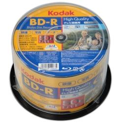 KDBDR130RP50