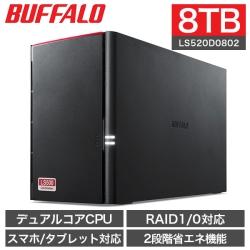 LS520D0802