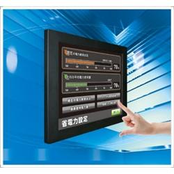 15型液晶タッチパネルモニター、モジュールタイプ TSD-ST1515-M