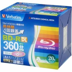 VBR260RP20V2