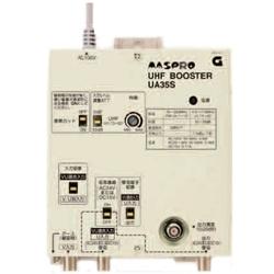 【クリックで詳細表示】UHFブースター(AC100V AC20~30V DC15V両用方式) UA35S