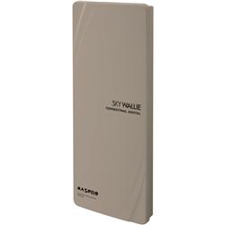 壁面取付用UHFアンテナ スカイウォーリー 26素子 ブースター内蔵 (ベージュ) U2SWL26B-BE