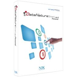 DataNature Smart ver.3 Personal