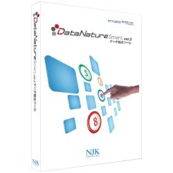DataNature Smart ver.3 データ抽出ツール