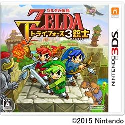 NINTENDO 3DS/ゼルダの伝説 トライフォース3銃士 CTR-P-EA3J
