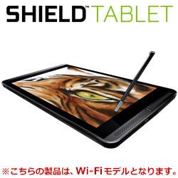 【GRIDゲーム公開記念限定!WiFiルーター同時購入割引セール!】SHIELD タブレット WiFiモデル 940-81761-2506-000