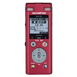 DM-720 RED
