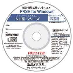 PRSH for Windows PRSH-WIN1
