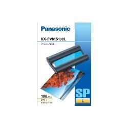 KX-PVMS108L