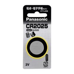 CR2025P