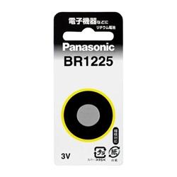 BR1225P