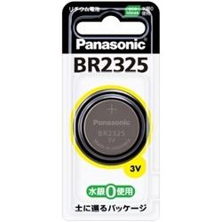 BR2325P