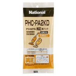 PHC-PA2KD
