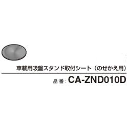 CA-ZND010D