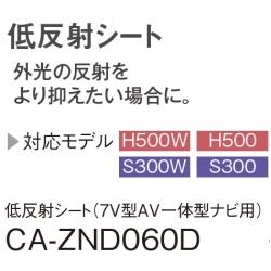 CA-ZND060D