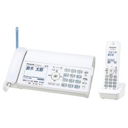 KX-PD503DL-W