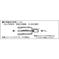 CA-LTS005D